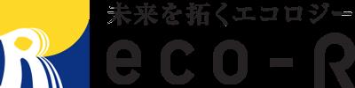 株式会社エコアール DS館